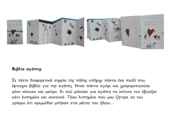 kidsbookart-01