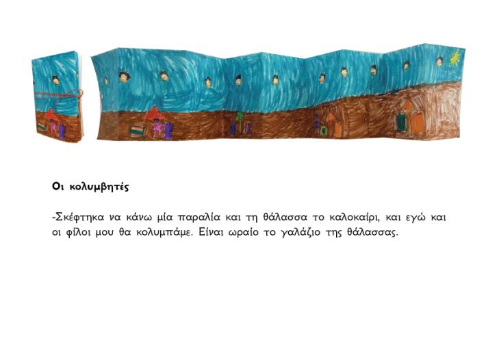 kidsbookart-03