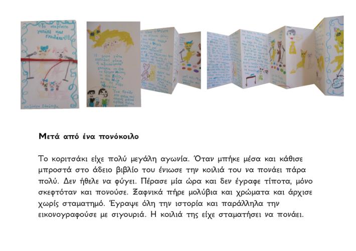 kidsbookart-04
