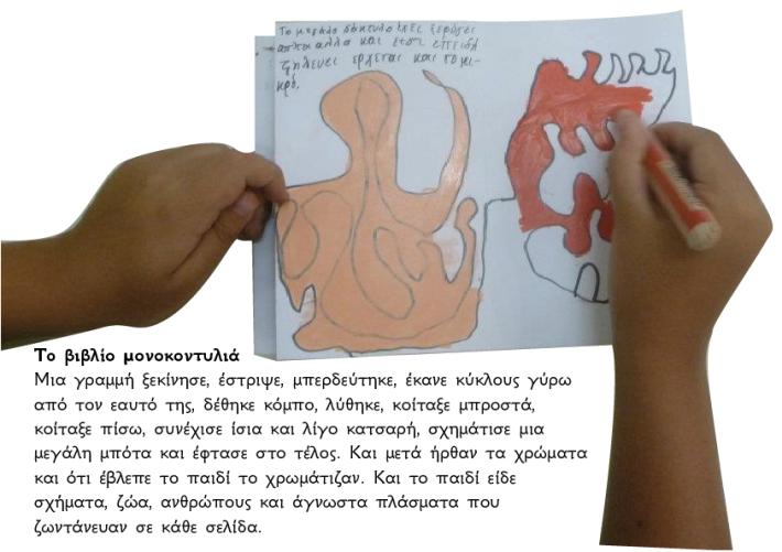 kidsbookart-05